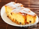 Рецепта Домашен лимонов кекс с парченца шоколад
